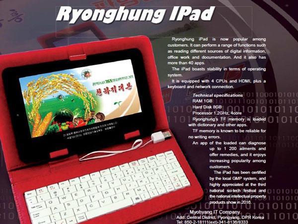 Korea Utara Buat Tablet Sendiri dengan Nama 'iPad' Dilengkapi Keyboard
