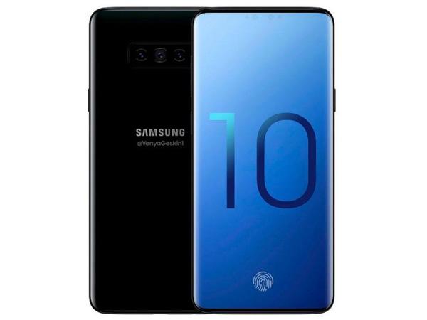 Jadi Fitur Andalan, Samsung Dikabarkan Bakal Buang Pemindai Iris Mata di Galaxy S10