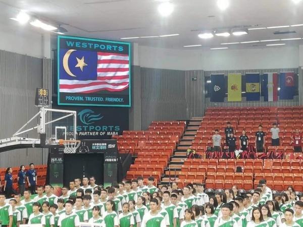 Salah Pasang Bendera di Negara Sendiri, Menpora Malaysia Ngamuk di Twitter