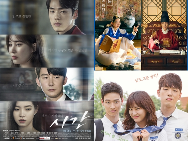 5 Drama Korea Populer yang Dibintangi Kim Jung Hyun