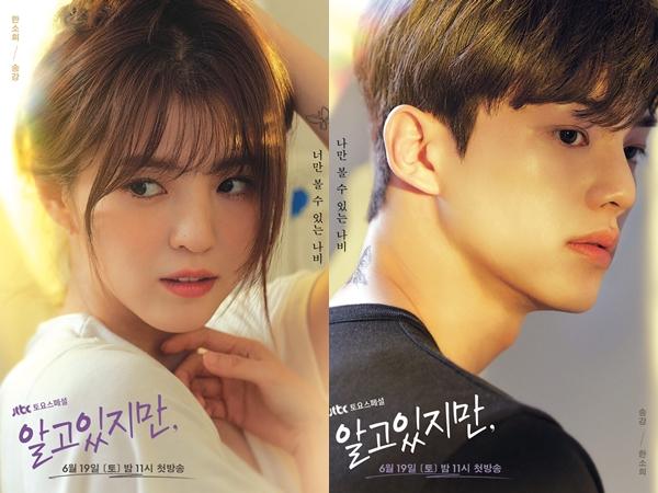 Han So Hee dan Song Kang Tampil Romantis di Poster Terbaru