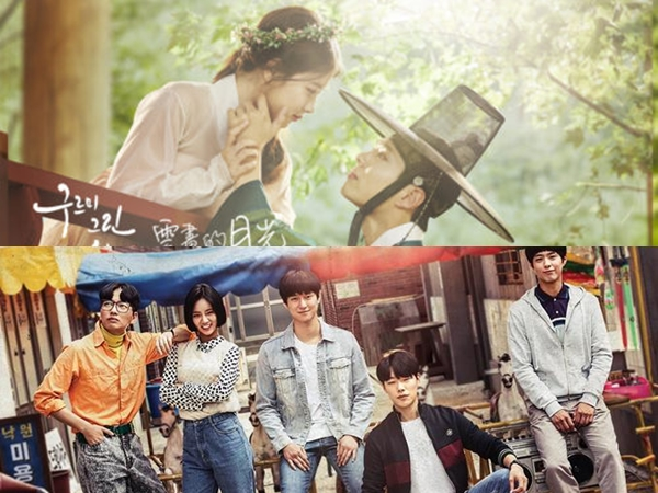 Kangen, Tonton Lagi 5 Drama Korea Populer Park Bo Gum