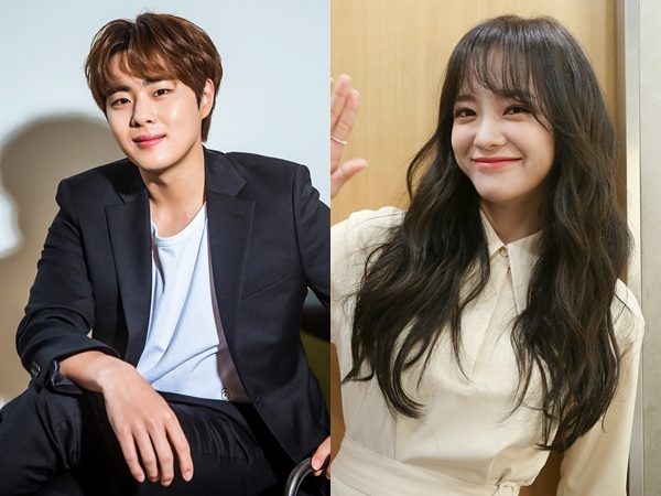 Jo Byung Gyu Akan Dampingi Kim Sejeong di Drama 'Extraordinary Rumor'?