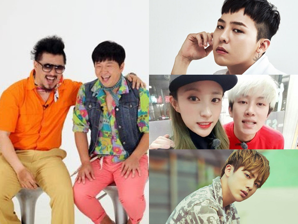 Produser 'Weekly Idol' Pilih Bintang Tamu Paling Berkesan Hingga yang Ingin Diundang, Siapa Saja?