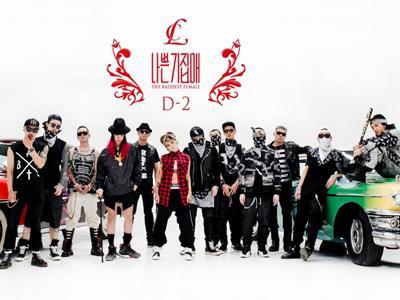 CL 2NE1 Rilis Teaser Foto Bersama G-Dragon, Taeyang, dan Seluruh Kru MV Terbarunya!
