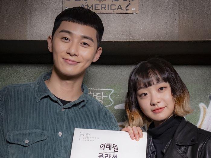 Drama Itaewon Class Tayang Perdana dengan Rating Tinggi