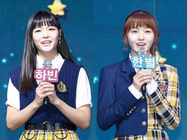 Habin dan Hanbyeol Keluar dari Girl Group DreamNote