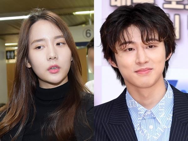 Inikah Alasan 'Sepele' Han Seo Hee dan B.I Tidak Diperiksa Terkait Kasus Narkoba Tahun 2016?