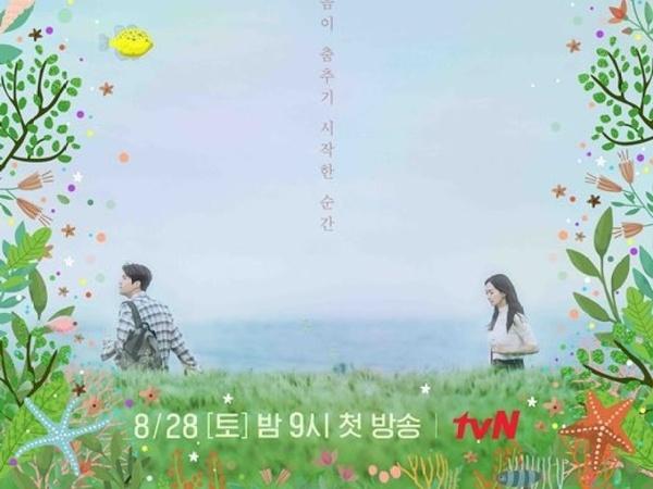 Teaser Perdana Drama Kim Seon Ho dan Shin Min Ah