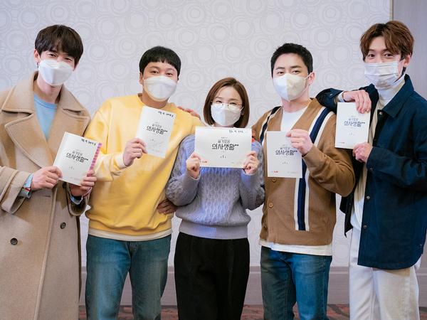 5 Fokus yang Ditonjolkan di Drama 'Hospital Playlist 2'