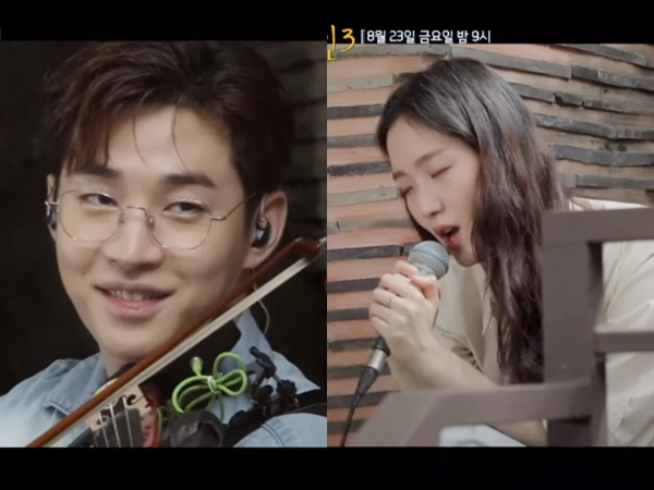 Manisnya Kim Go Eun Nyanyi Lagu Ballad Diiringi Biola dari Henry Lau