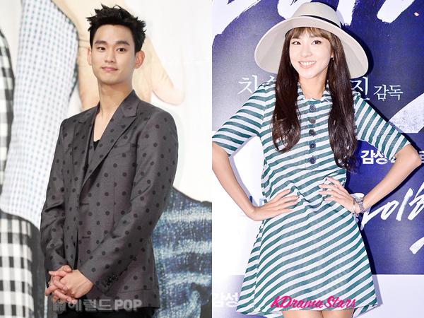 Kim Soo Hyun dan Sandara Park 2NE1 Dirumorkan Pacaran