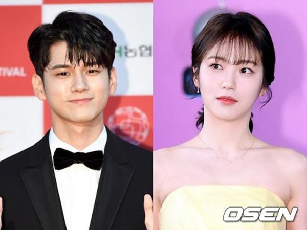 Ong Seongwoo dan Shin Ye Eun Dikonfirmasi Bintang Drama Romantis JTBC