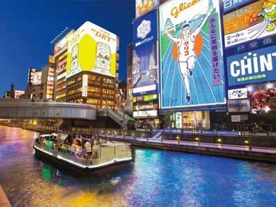 Bersaing Dengan Tokyo, Kota Osaka Luncurkan 'Osaka Free Wi-Fi'