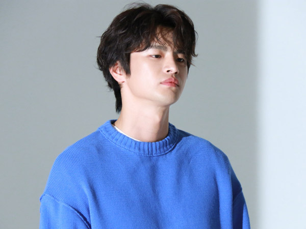 Seo In Guk Dapat Tawaran Main Drama Thriller MBC