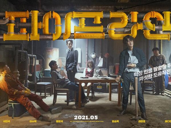 Intip Penampilan Seo In Guk dan Lee Soo Hyuk di Film Kriminal 'Pipeline'