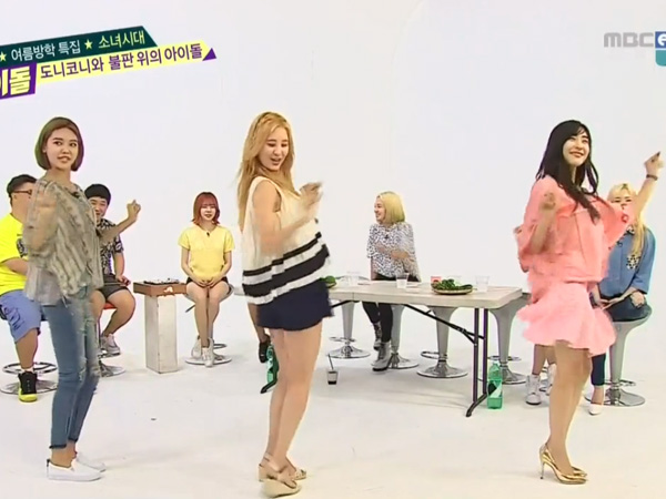 SNSD Pamer Kelihaian Saat Tarikan Grup Idola K-Pop Lain di 'Weekly Idol'!