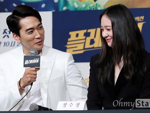 Dikenal Jutek, Song Seung Heon Ungkap Kepribadian Asli Krystal f(x) di Lokasi Syuting