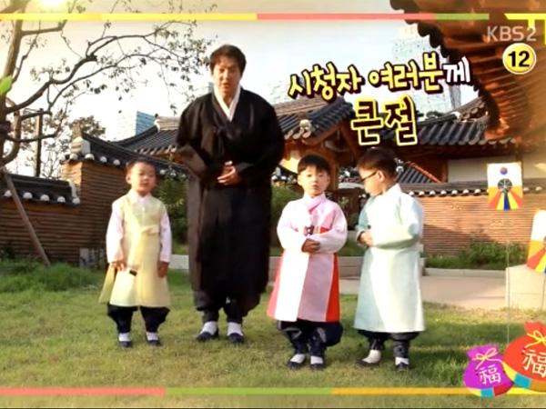 Beri Sambutan di Hari Chuseok, Manse Ucapkan Kalimat Polos yang Kocak