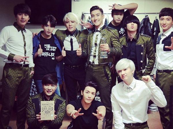 Ryeowook Bocorkan Rahasia Super Junior Sering Saling Foto Saat Mandi!