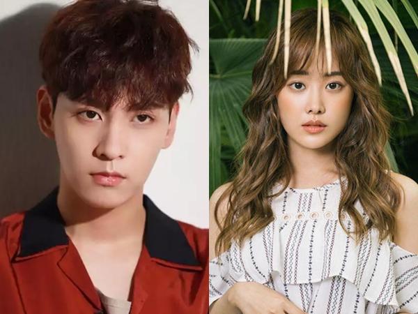 Choi Tae Joon dan Song Ji Eun Dikabarkan Bintangi Drama Romantis Fantasi Terbaru