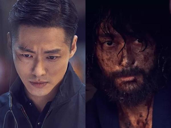 Intip Transformasi Nam Goong Min yang Berbeda di Drama 'The Veil'