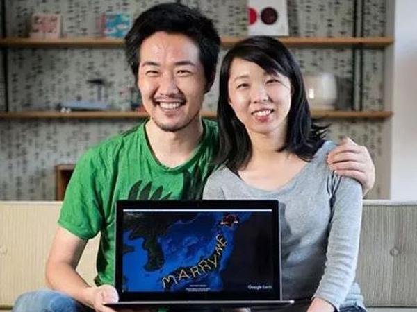 Unik Hingga Pecahkan Rekor, Pria Ini Lamar Kekasih Lewat Google Earth