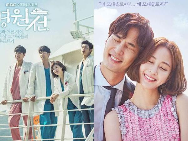 Usai Variety Show, Drama MBC Juga Akan Diberhentikan Tayang Mulai Tanggal 16 Oktober?