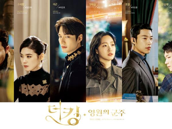 Drama The King: Eternal Monarch Tuai Kontroversi Usai Diduga Depak Pemain Tanpa Pemberitahuan