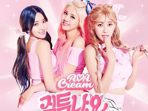 Siap Debut, Sub Unit AOA Cream Rilis Teaser  dengan Nuansa Serba Pink!