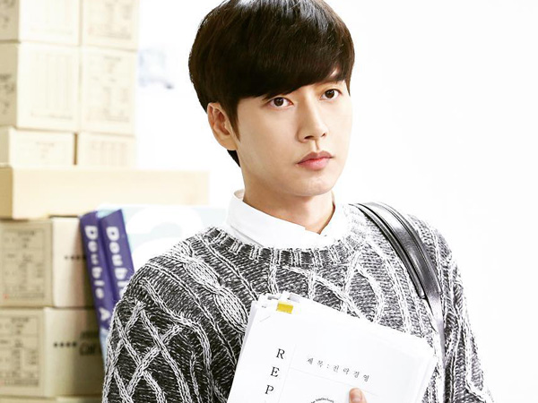 Jadi Pemeran Utama, Park Hae Jin Tak Muncul di Foto Album OST 'Cheese in the Trap'?