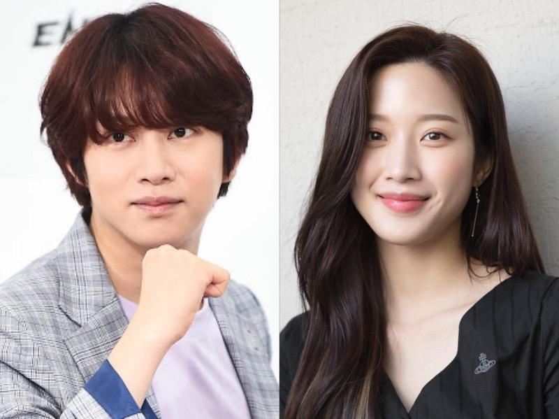 5 Tahun Tertunda, Drama Moon Ga Young dan Heechul Akhirnya Tayang!
