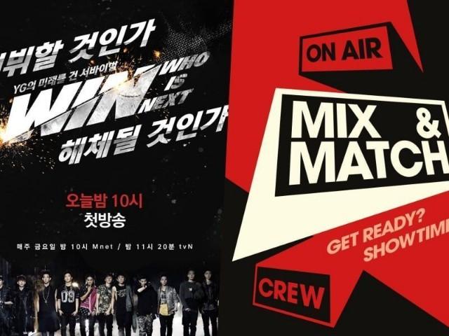 Ada Bang Ye Dam, Ini Detil Program Survival Boy Group Terbaru YG Entertainment