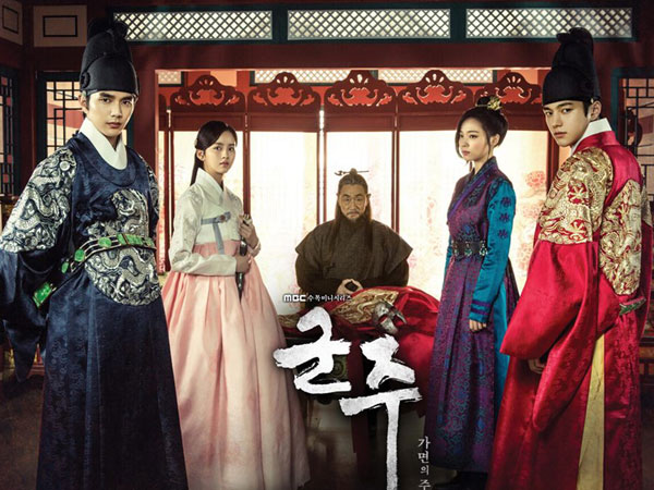 MBC Ajak Penggemar 'Ruler: Master of the Mask' 'Flashback' Lewat Video Spesial!