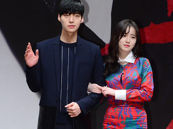 Hubungan Asmaranya Didukung Fans, Ahn Jae Hyun Ucapkan Terima Kasih