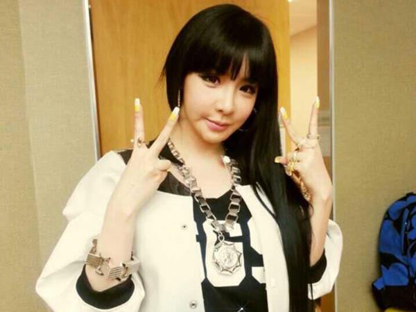 Pasca Skandal Obat Terlarang, Lagu Park Bom di Tahun 2011 Kembali Masuk Chart!