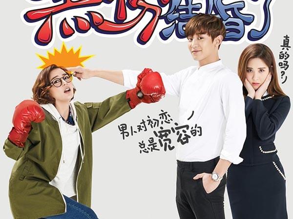 Laris Dalam Satu Jam Perilisan, Film Pertama Chanyeol EXO Puncaki Box Office Tiongkok!