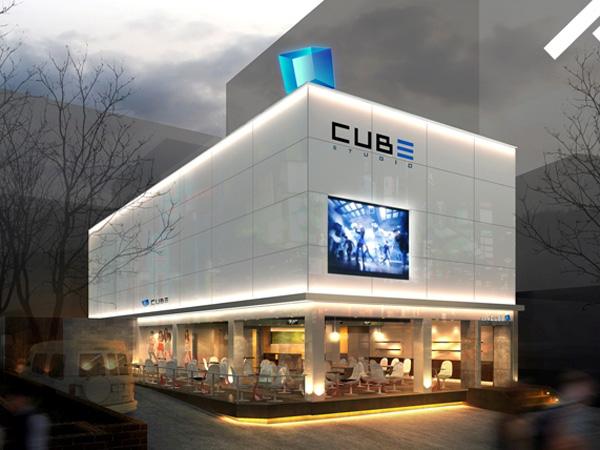 Dirumorkan Alami Konflik Internal, Ini Tanggapan Cube Entertainment