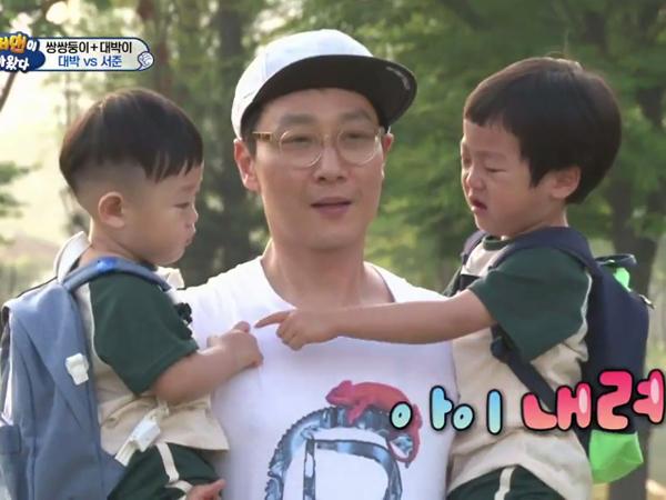 Lucunya, Ini Yang Dilakukan Seojun dan Daebak Saat Rebutan Lee Hwi Jae
