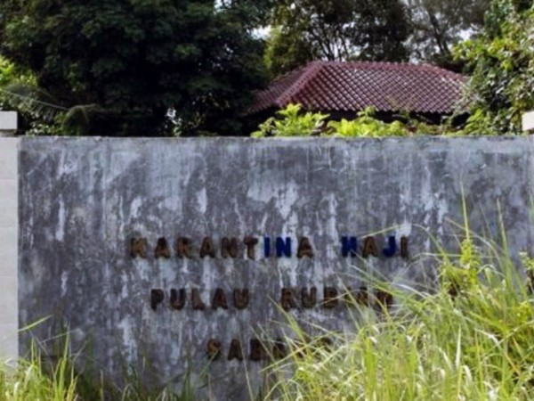 Menyelamatkan Situs Karantina Haji Termewah di Zaman Belanda Yang Kini Terbengkalai