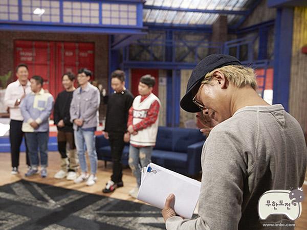 GD - Lee Juck, Inilah Momen 'Infinite Challenge' Terfavorit Pilihan Mantan Produser dan Member