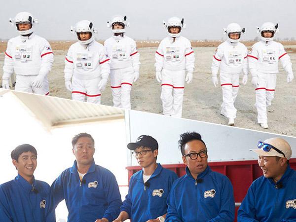 Lanjutkan Misi Besarnya, 'Infinity Challenge' Siap Datangi Stasiun Luar Angkasa Rusia!