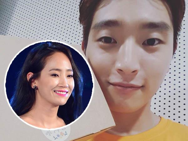 Usai Ye Eun Wonder Girls, Giliran Jinwoon 2AM yang Beri Tanggapan Hubungan Asmaranya