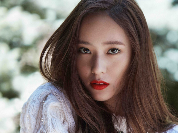 Dukung Lee Min Ho, Krystal f(x) akan Jadi Cameo di Drama 'Legend of the Blue Sea'?