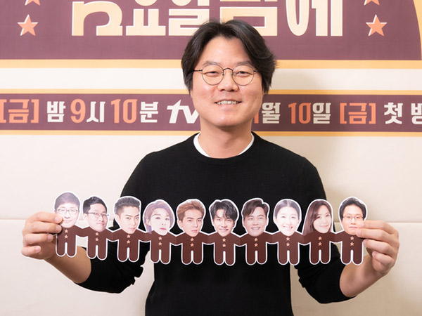 Na PD Curhat Akhirnya Bisa Kerja Bareng Lee Seung Gi Lagi di Variety Baru tvN