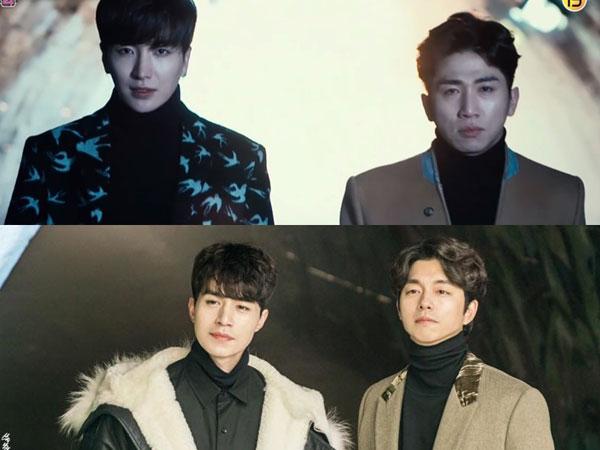 Promosi Variety Show, Leeteuk Super Junior dan Komedian Ini Parodikan Adegan Drama 'Goblin'
