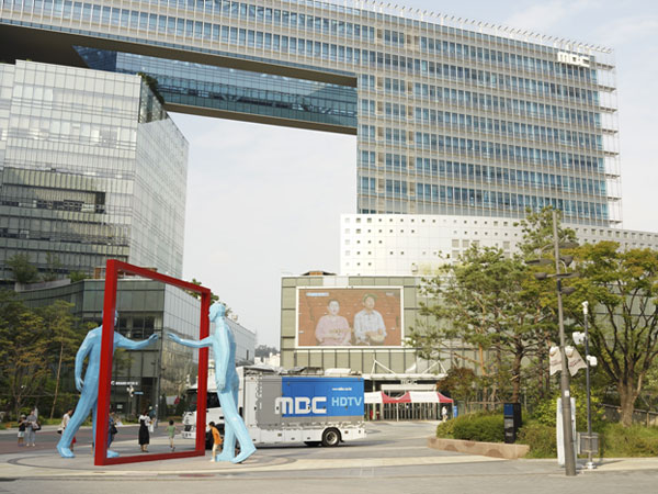 MBC Pecat Seorang PD Usai Proses Investigasi Dugaan Pelecehan Seksual