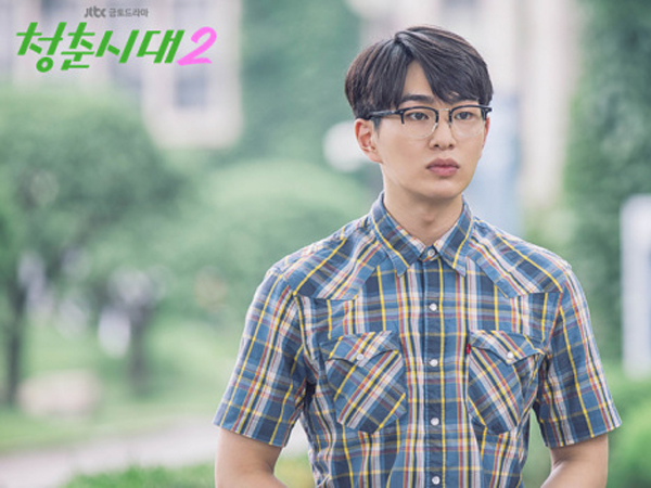Onew SHINee Akan Didepak dari 'Age of Youth 2' Karena Tudingan Pelecehan Seksual?