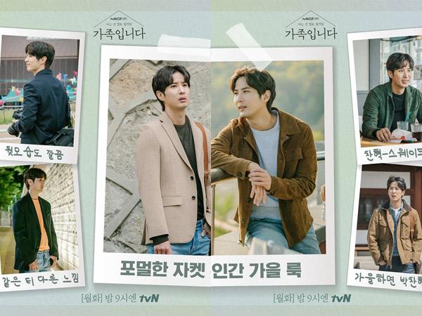 Inspirasi Outfit Boyfriend Look Casual Hingga Formal Ala Kim Ji Suk