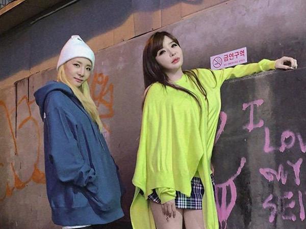Park Bom dan Sandara Park Segera Rilis Lagu Duet